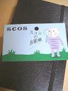 Scos010208_02