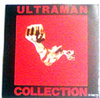 Ultraman_collection_01_2
