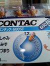 contac01