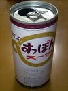 Murakami_suppon_soup_01